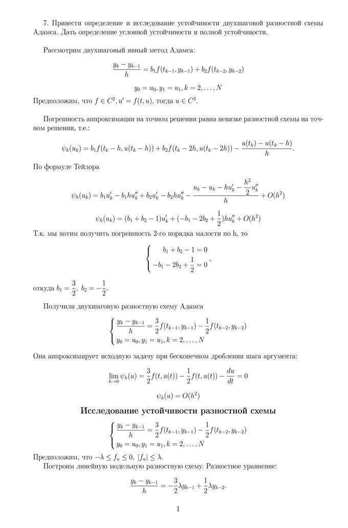 Как сделать русское меню в гта сан андреас