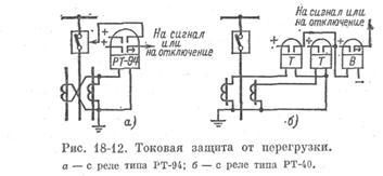 Защита электродвигателя от перегрузок