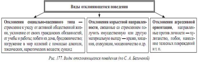 kak-ebut-muzhikov-v-zhopu-v-tyurme