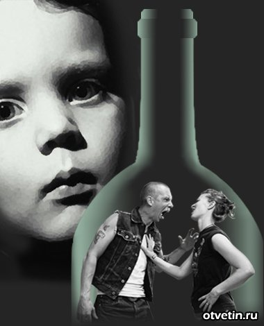 Кодирование от алкоголизма отзывы последствия