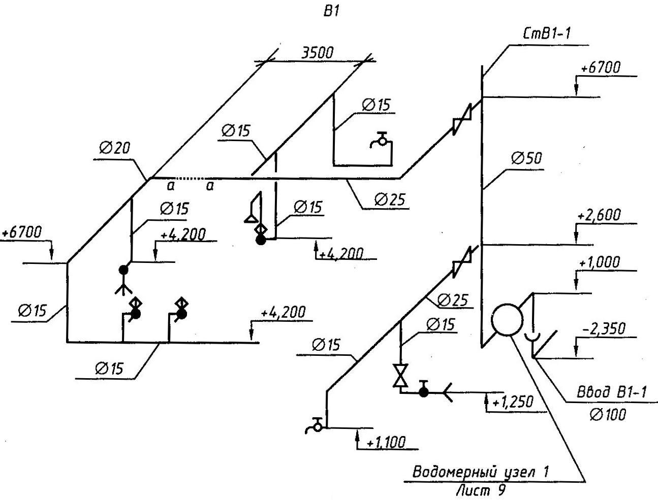 схема коммутатора 3810.3706