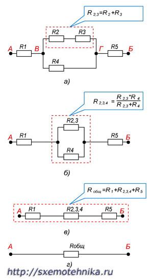 Просмотры: 4465 комментарии: 0 вольтметр, подключенный к зажимам источника тока, показал 6 в когда к тем же зажимам подключили резистор, вольтметр стал показывать 3 в что покажет вольтметр, если вместо одного подключить