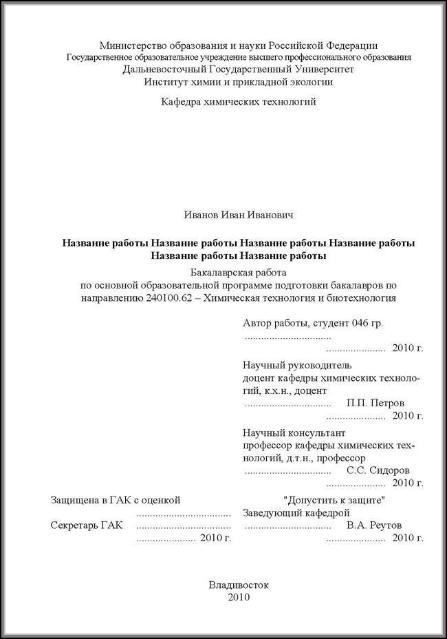 Гост р 15. 011-96: система разработки и постановки продукции на.