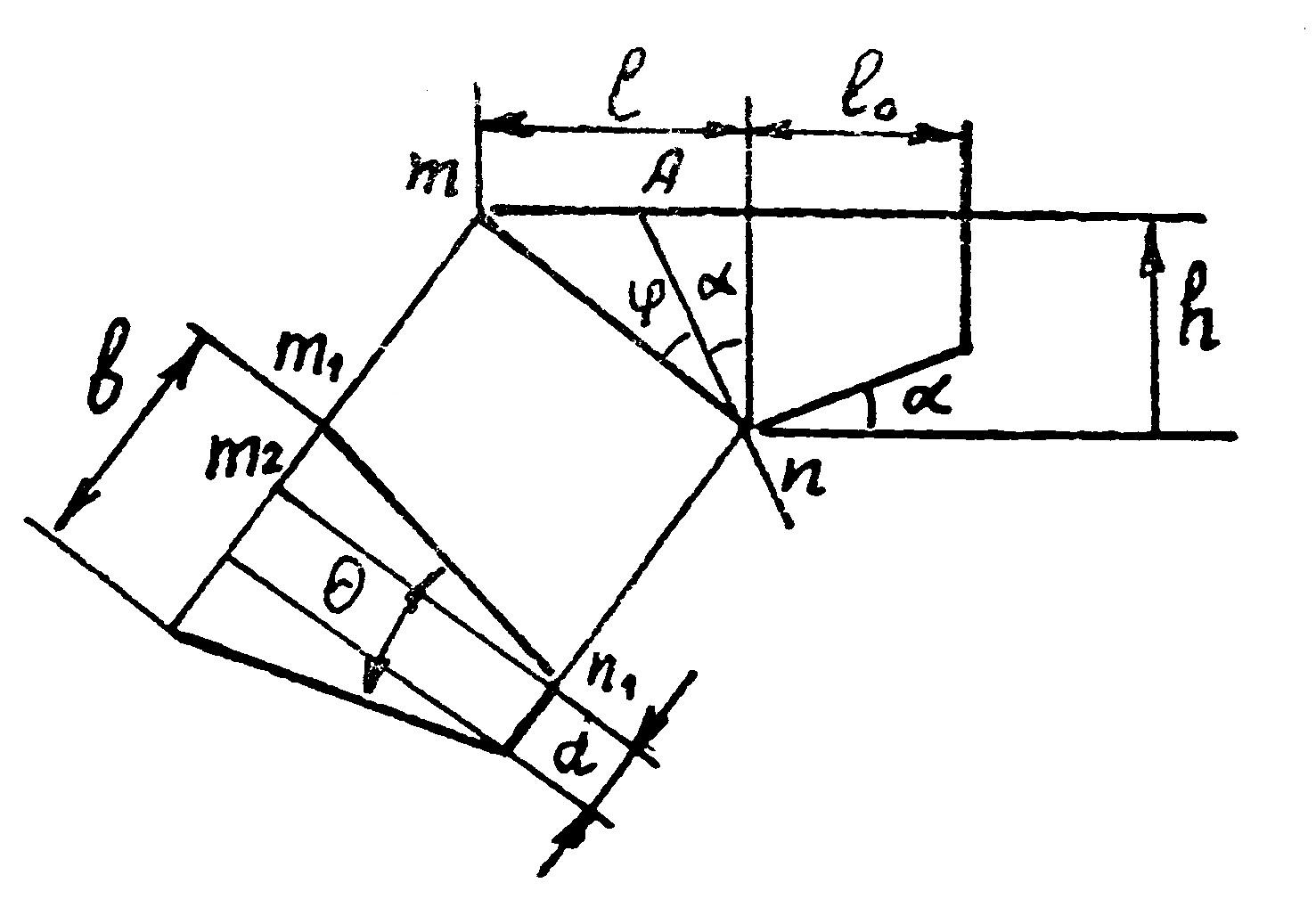 схема установки культиватора