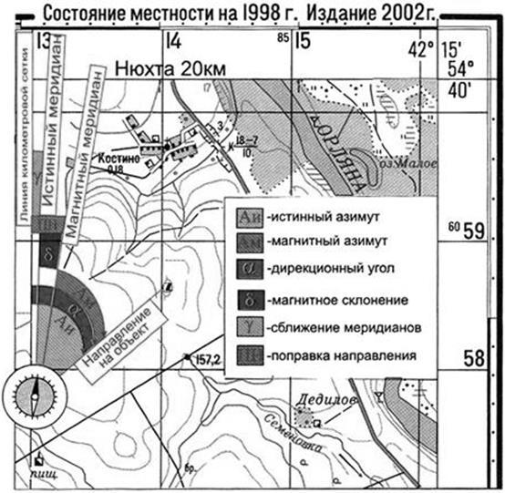Карта Города Снов У-34-37В-В-4 - fortunekindl: http://fortunekindl432.weebly.com/blog/karta-goroda-snov-u-34-37v-v-4
