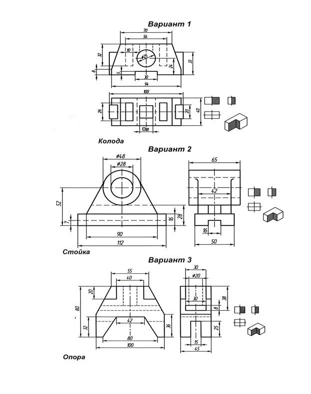 23 вариант по инженерной графике