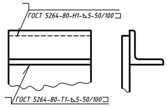 Соединения сварные трубопроводов из меди и медно-никелевого сплава.