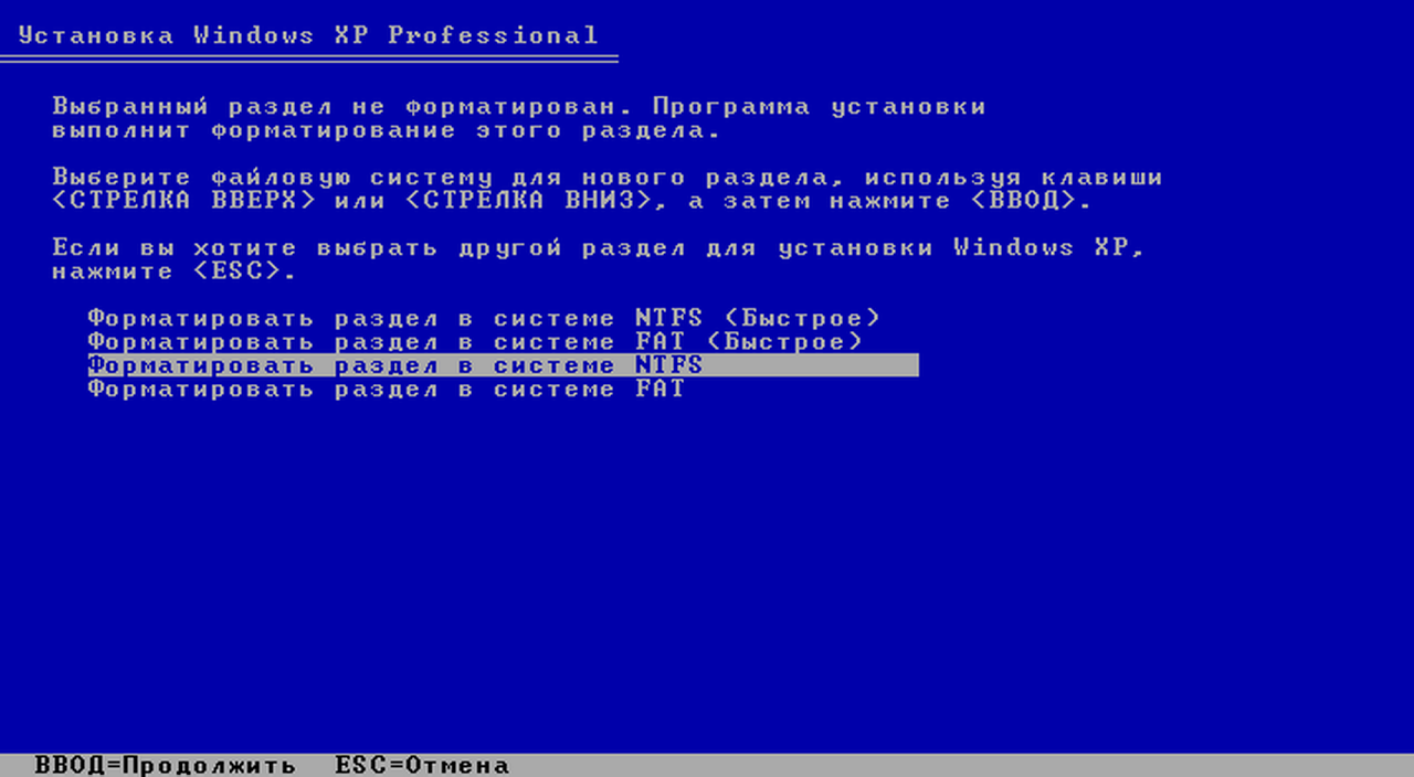 Не Запускается Fear На Windows 8