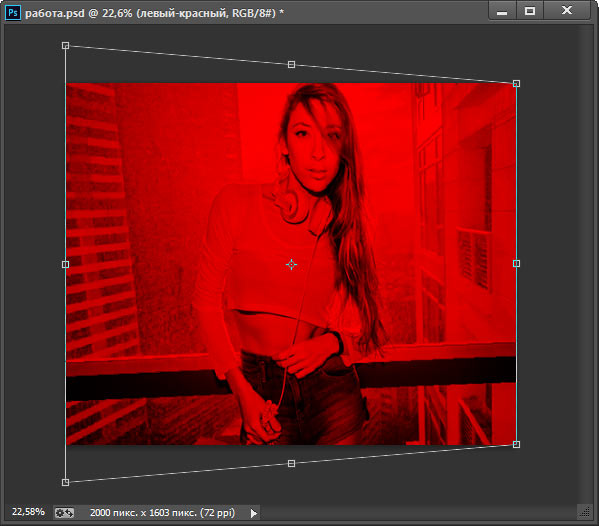 Онлайн эффекты на фото секс понравился