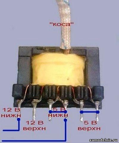 Импульсный блок питания на 5 вольт своими