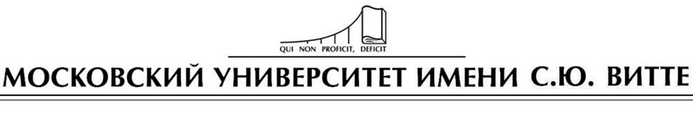 сообщество студентов института имСЮВитте  Портал