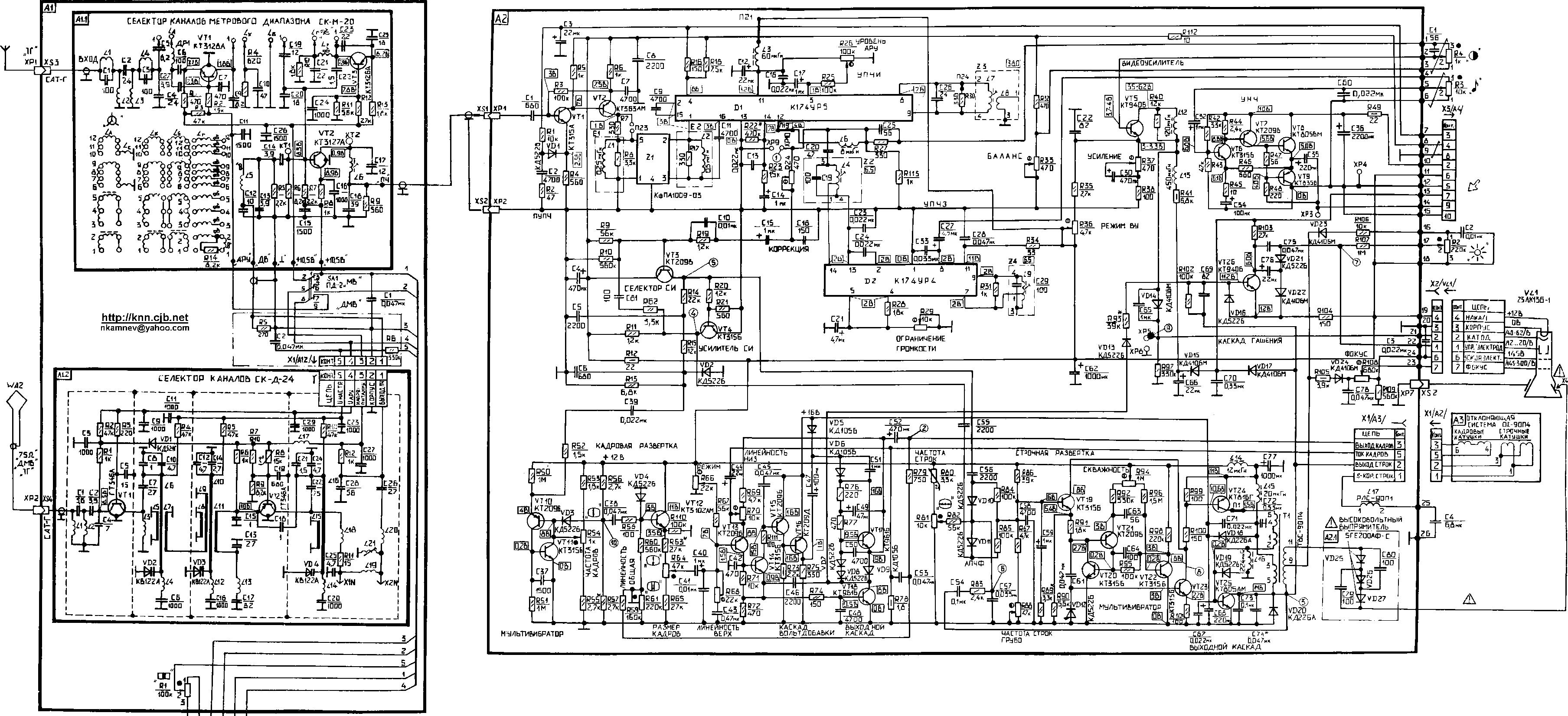 Схему телевизора электроника 23тб-307д