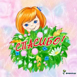 http://ok-t.ru/studopedianame/baza2/2620703424327.files/image006.jpg