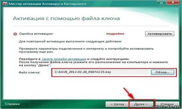 Активация kis 2010,2011,2012,2013все виды kav how to save money and do it yourself!