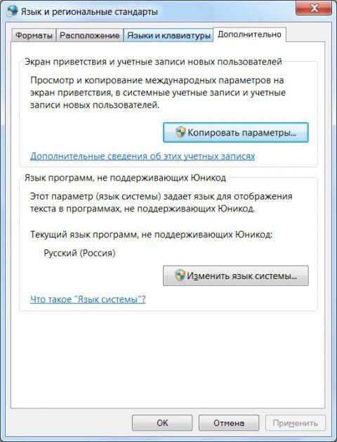 Программа Для Смены Экрана Загрузки