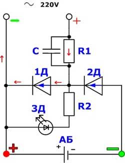 Схема зарядки аккумуляторных фонариков фото 848