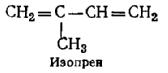 Гуттаперча формула