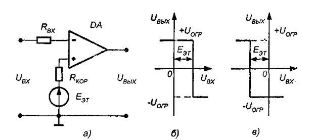 Схема смещения напряжения на оу