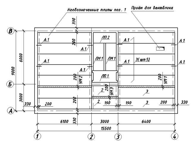 Пример схемы расположения