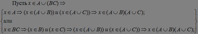 Как доказать законы де Моргана, используя свойства и аксиомы