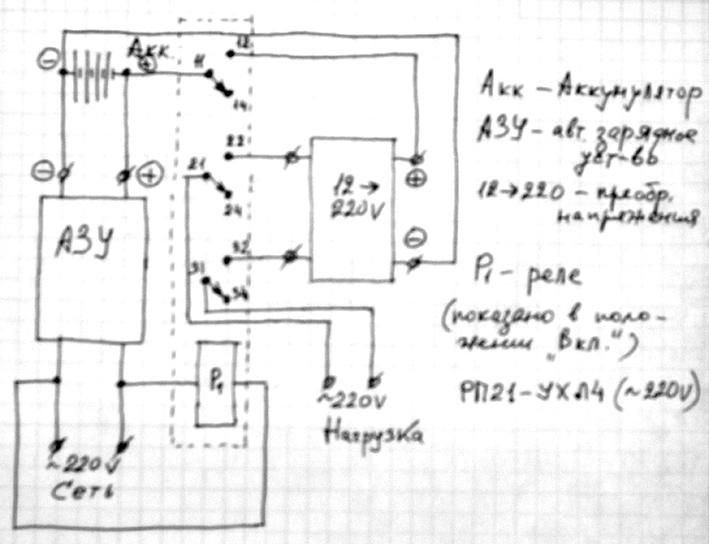 Power bank схема зарядки 129