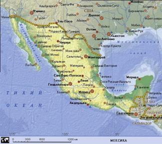 Мексика форма правления