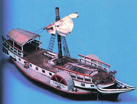 кто построил первое в россии судно с гребным винтом