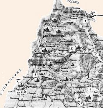 Зміст легенди туристичної карти. Спеціальні умовні позначення та їх  використання на туристичній карті 8a8cc1db29812