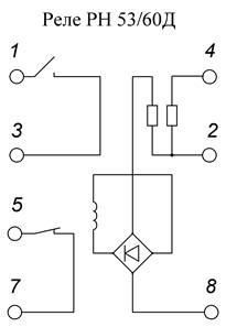 Схема контакт 53м