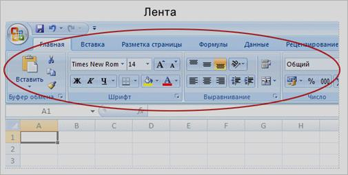 Recover a corrupt excel file 2007