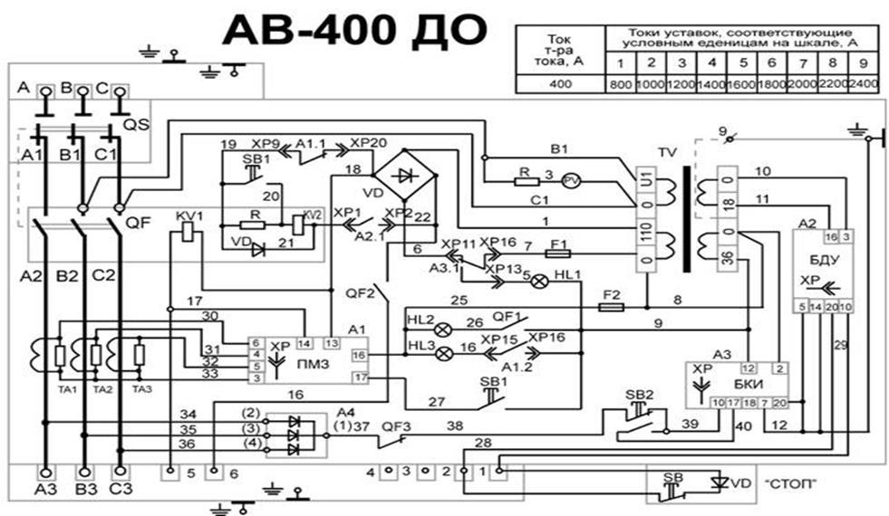 схема выключателя АВ-400ДО