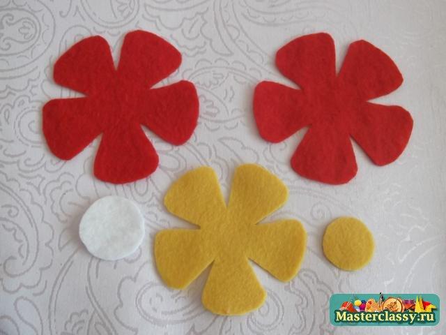 Цветы из фетра пошаговые мастер классы