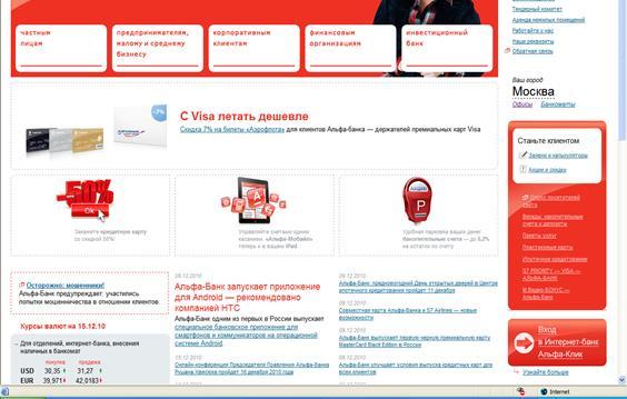 bankovskiy-kredit-denejnaya-summa