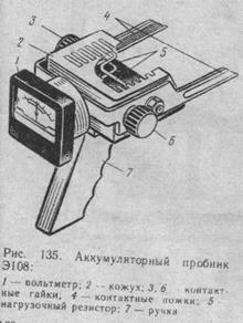 Каталог товаров - аккумуляторный доктор