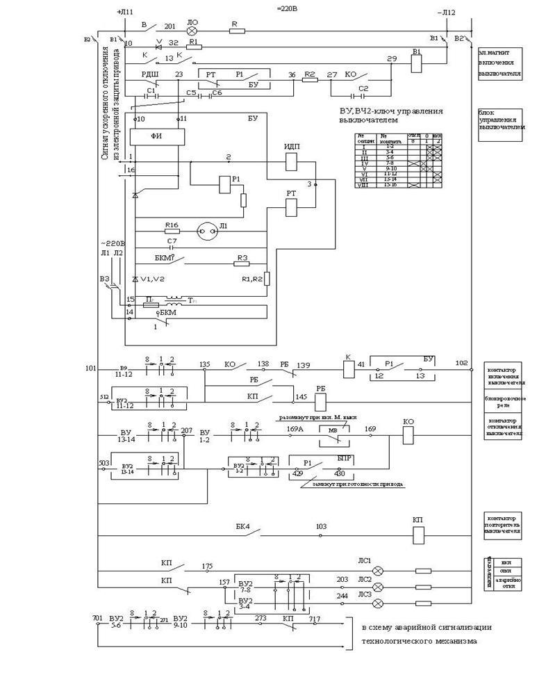 полупроводниковая схема.