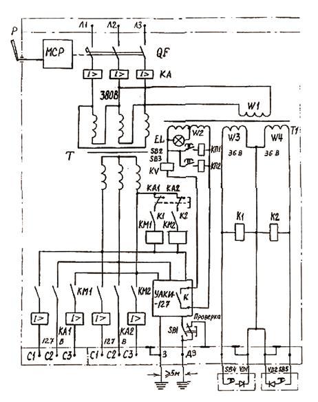 схема пускового агрегата