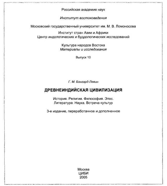 Образец оформления титульной страницы и оборота титульного листа  Образец оформления титульной страницы и оборота титульного листа сборника произведений разных авторов объединенных общим заглавием