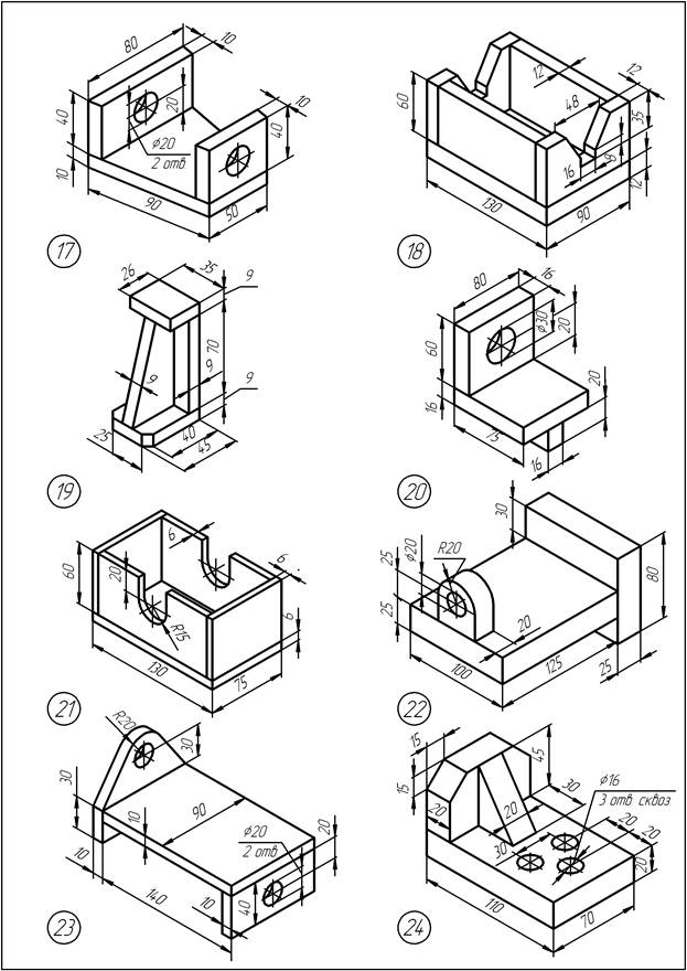Контрольно графическая работа № Студопедия Таблица 1