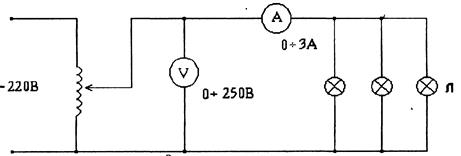 Какой амперметр измеряет силу тока в верхней на схеме лампе