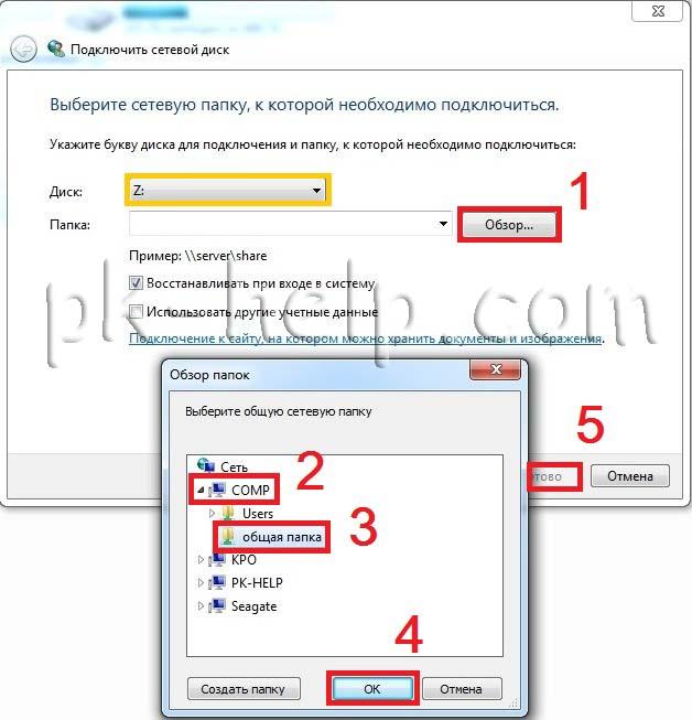 Как создать сетевую папку в xp - Wolfbrothersm.ru