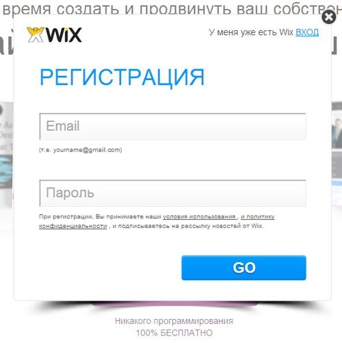 Где сделать сайт с регистрацией пользователей дешевый хостинг сервера