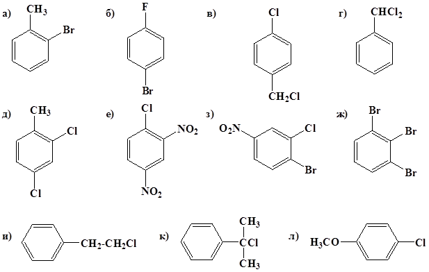Сравните строение молекул