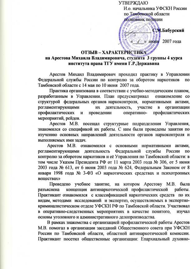 http://ok-t.ru/studopediaru/baza15/4355947425657.files/image014.jpg