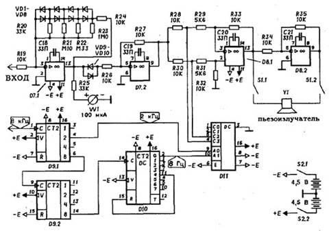 Условные обозначения в электрических схемах: графические и буквенные по 49