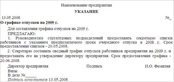 proverochnie-raboti-po-russkomu-yaziku-2-klass-buneeva-2-variant-skachat