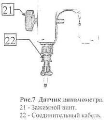 микон-101 эксплуатации инструкция по