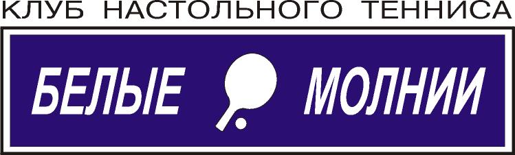 Северо-западный банк сбербанка россии - псковское отделение 8630