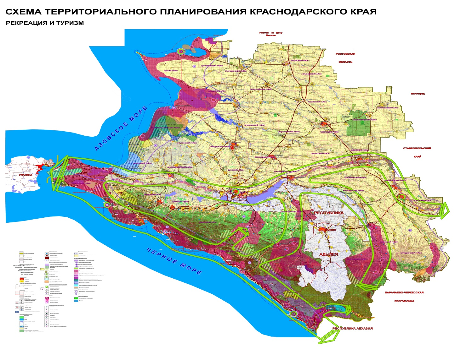 Схема территориального планирование краснодарского края