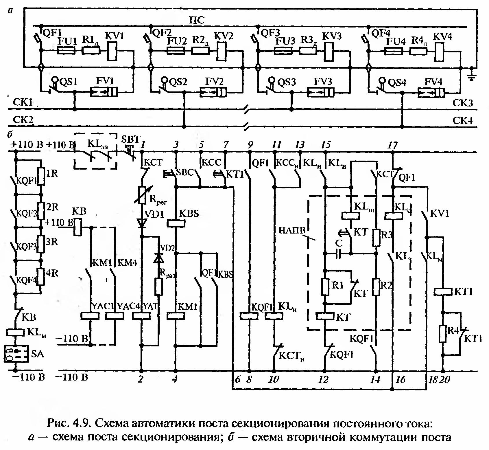 двухсторонний выключатель схема