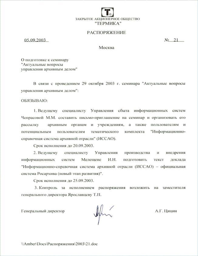 Дрб 8-1 Инструкция